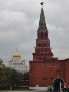 Watch Tower Cathedral of Christ the Savior